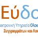 Παράταση δηλώσεων & διανομών ΕΥΔΟΞΟΥ 2019-2020